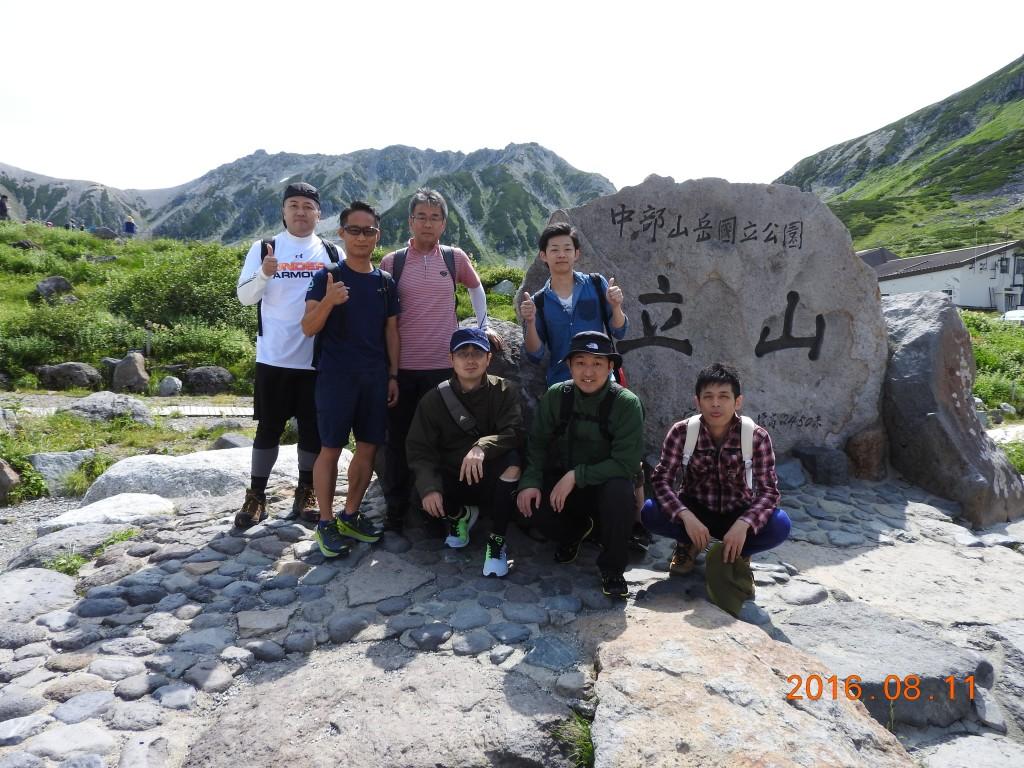 左から厚村さん、宮森常務、森井チーフ、荒田さん、藤村さん、宮森さん、澤田さん