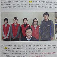 金沢文化服装学院