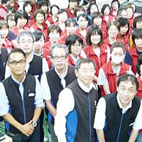 縫製工場ミヤモリ 会社概要 一流の価値